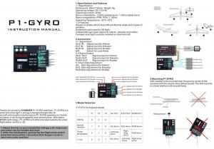 p1 gyro A